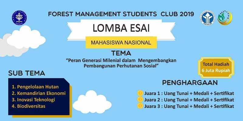 Lomba Esai Mahasiswa Nasional NEST 2019