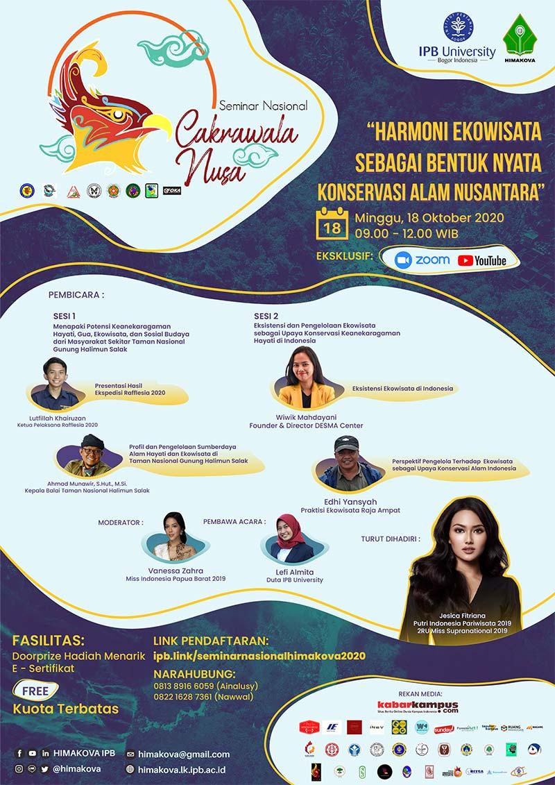 Seminar Nasional Cakrawala Nusa